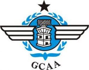 Ghana-Civil-Aviation-Authority-GCAA-Jobs-in-Ghana