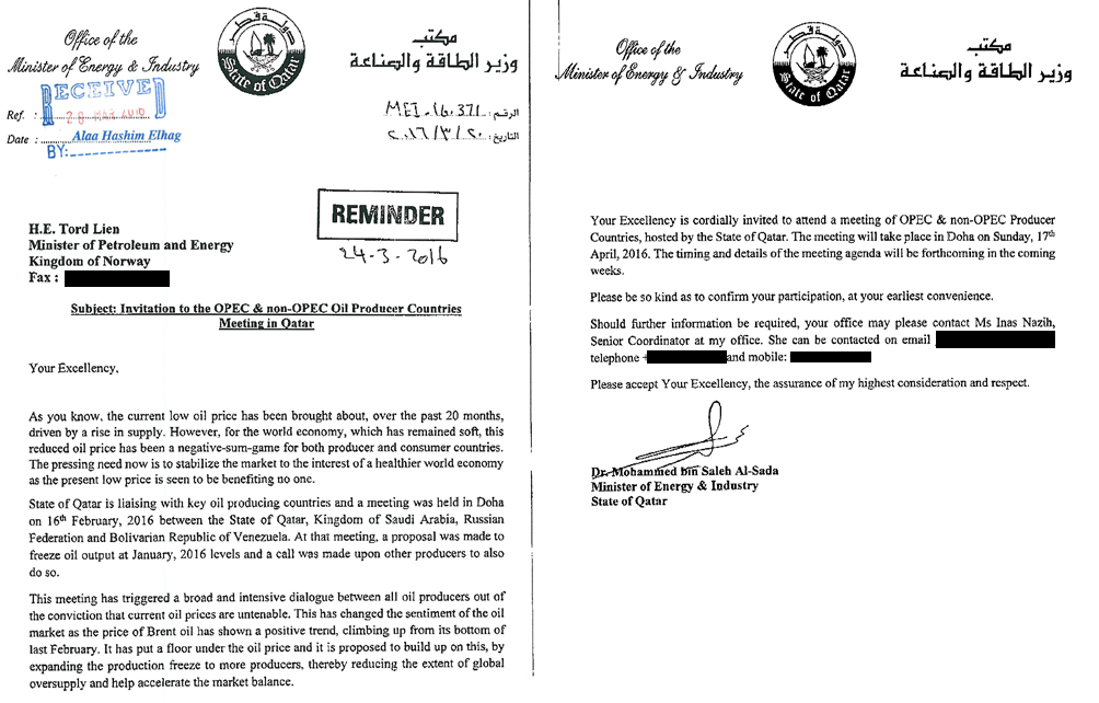 Qatars oil freeze letter to norway reveals logic of doha deal qatars oil freeze letter to norway reveals logic of doha deal stopboris Images